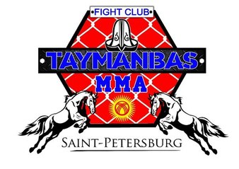 Fight Club Taymanbas