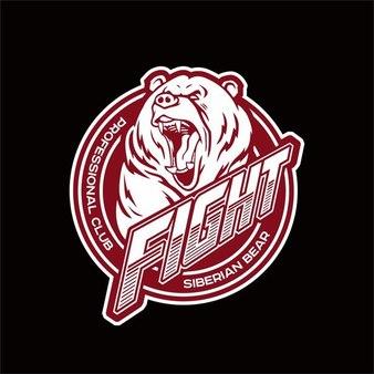 Fight Club Siberian Bear