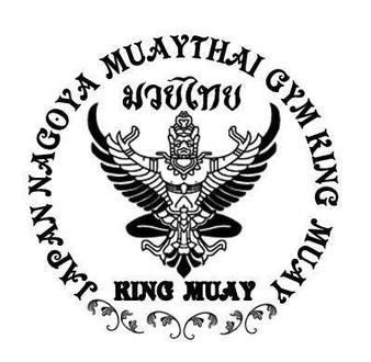 King Muay