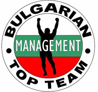 Bulgarian Top Team