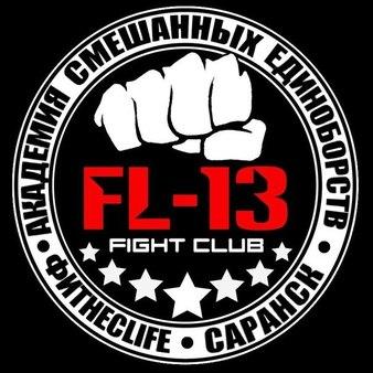Fight Club FL-13