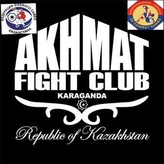 Akhmat Fight Club Karaganda