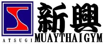Shinkoh Muaythai Gym
