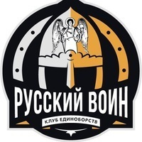 Club Russian Warrior