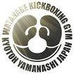 Watanabe Kickboxing Gym