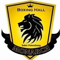 Fight Club Monarch