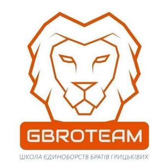 GBRO Fight Club