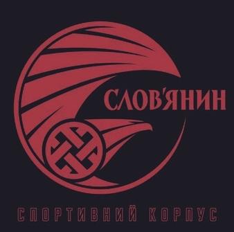 Slovyanin