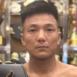 Yong E
