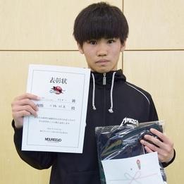 Takuma Taisho