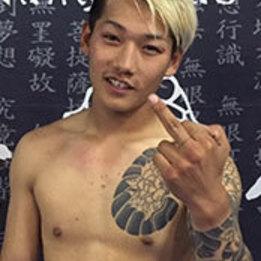 Jin Ishida