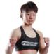 Akari Nakamura