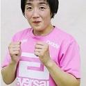 Yuko Saito