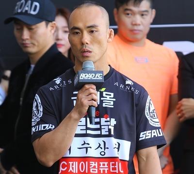 Seok Han Park