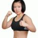 Sanmei Shi