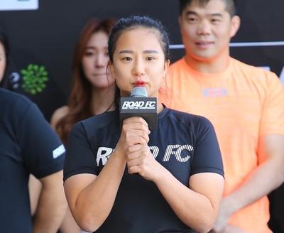 Eun Jung Lee