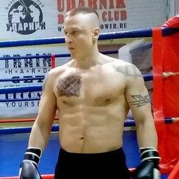 Dmitriy Ponomarenko