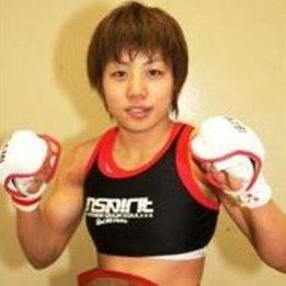 Ayaka Hamasaki