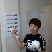 Seo Ye Jung