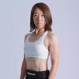 Sachiko Fujimori