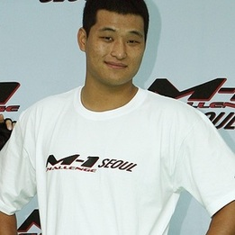 Mu Jin Na
