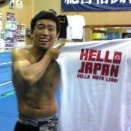 """Yusuke """"Onion"""" Kagiyama"""