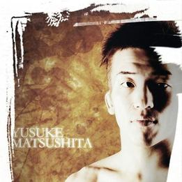 Yusuke Matsushita