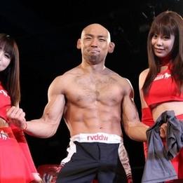 Sotaro Yamada