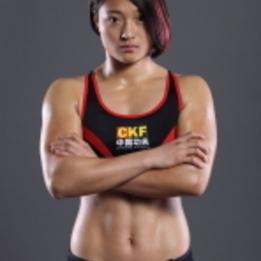 Mei Huang