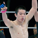 Shinya Aoki vs. Lyle Beerbohm