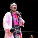 Daiki Hata