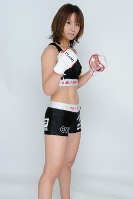"""Mika """"Future Princess"""" Nagano"""