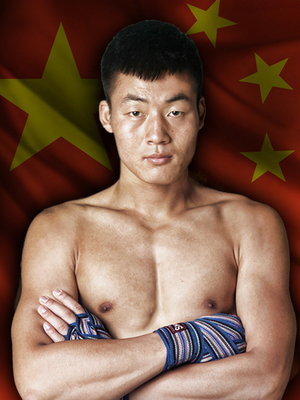 Lingyu Liang