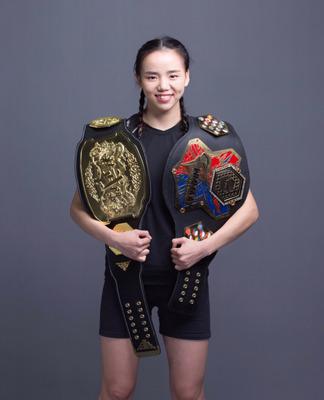 "Heqin ""Fighting Sister"" Lin"