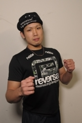 Hiiragi Yokoseki