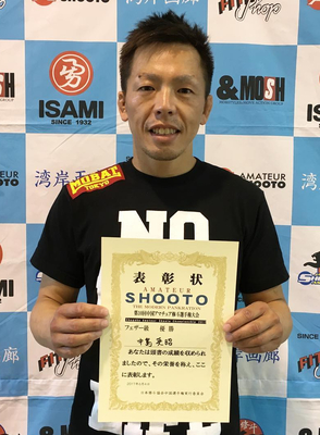 "Hideaki ""Mutekatsu"" Nakajima"