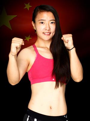Ming Shi