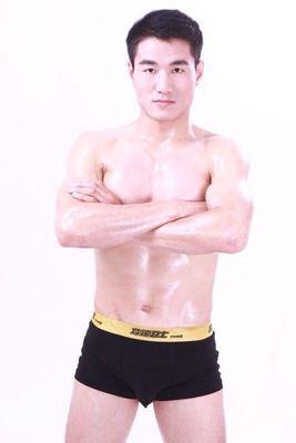 Yufei Zhao