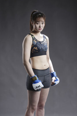 Jung Yoon Choi