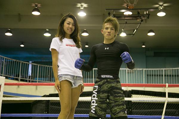 Yuta Miyazawa