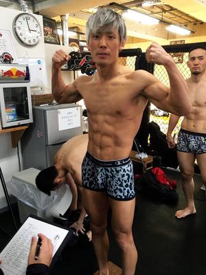 Yoshizumi Kobayashi