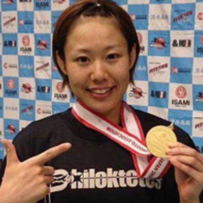 Hikari Sato