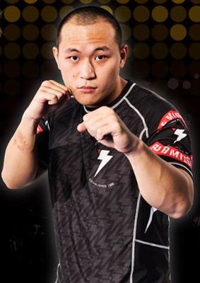Zhi Cheng Yu