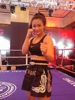 Chiao Chen Wu