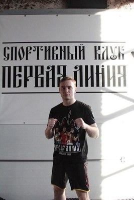 Ilya Erastov