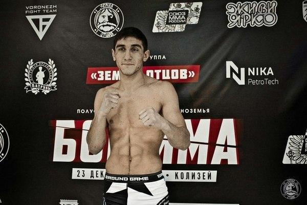 Goratsio Azizyan