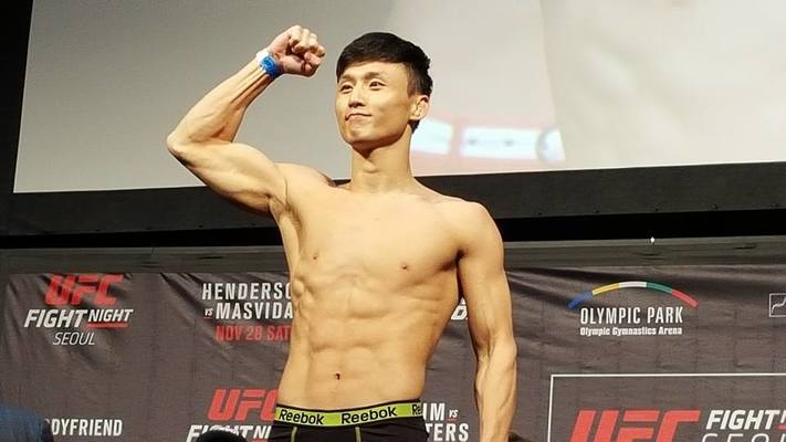 """The Korean Superboy"" Doo Ho Choi"