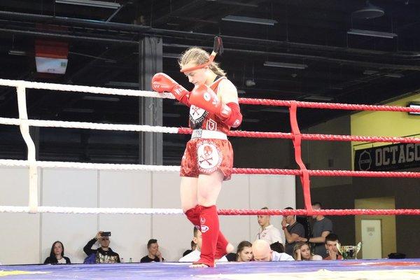 Beata Bardziak