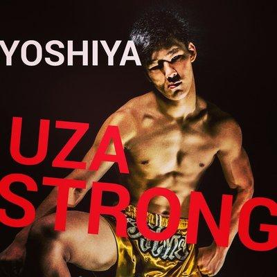 "Yoshiya ""Uza Strong"" Uzatsuyo"