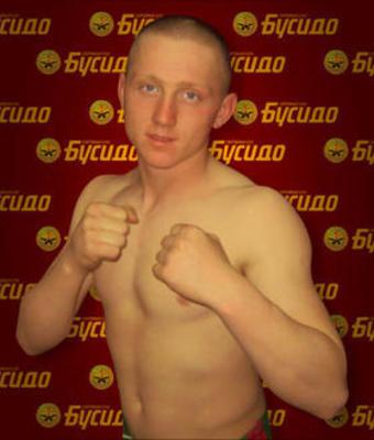 Dmitriy Krugov